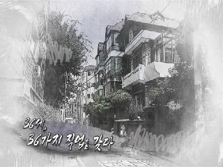 취미로 먹고산다 시즌3 22회