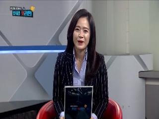 일자리 핫라인 시즌2 74회