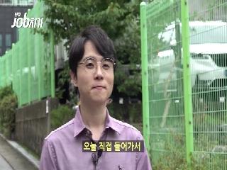 현장JOB치기 28회