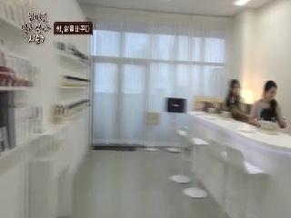 취미로 먹고산다 시즌3 29회