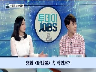 이불속 JOB영화관_스포츠 기록 분석원