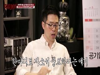 2019 하반기 한국전력공사 자소서 첨삭